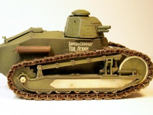 танк КС