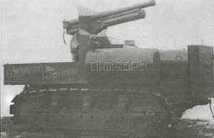 самоходная пушка СУ-2