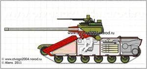 Т-74 вариант