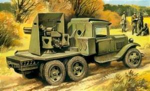 САУ СУ-1-12 на шасси ГАЗ