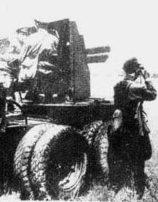 САУ СУ-1-12