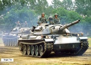 Танк тип-74 Японя