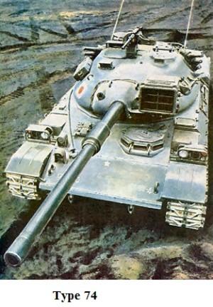 японский танк Тип 74