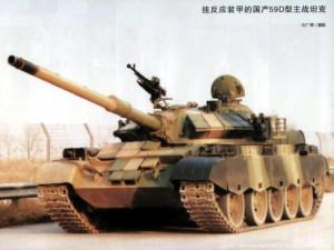 танк тип 59Д-09