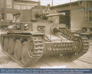 Pz.38(t)