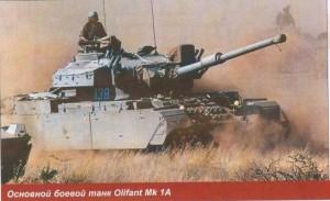 Ctnturion Mk 1