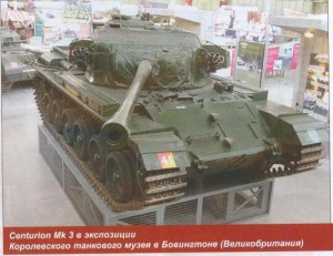 Ctnturion Mk 3