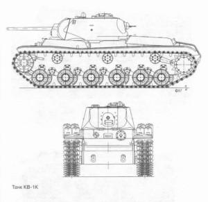 схема КВ-1К
