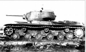 КВ-1К с системой КАРСТ-1