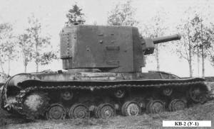 КВ-1 У-1
