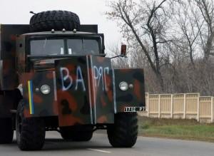 Бронетехника Украины 20