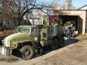 Бронетехника Украины 24