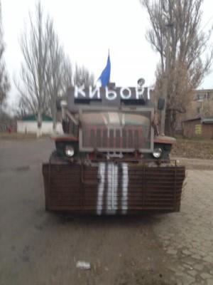 Бронетехника Украины 27