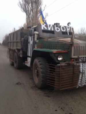 Бронетехника Украины 28