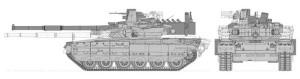 Т-14 вариант