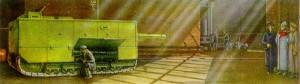 рыбинский танк