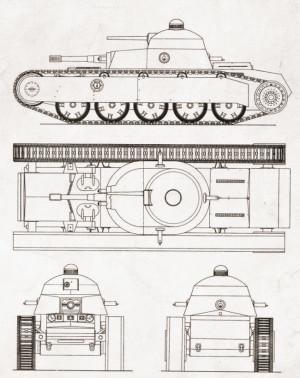 Чертёж ТГ-1