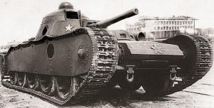 танк Гротте