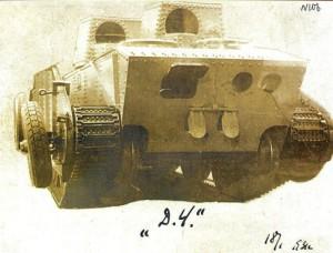 Д-4 1