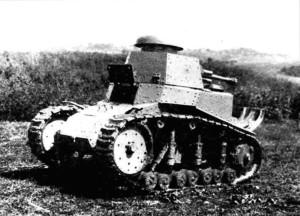 Т-16 с имитацией пушки и пулемёта