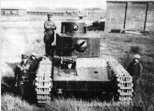 Т-12 2