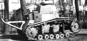 т-16 в цехе