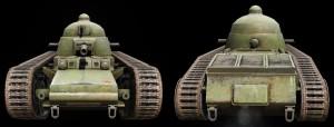 Модель ТГ-1