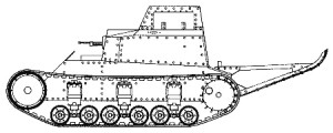 Т-17 3