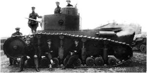 Т-12 3