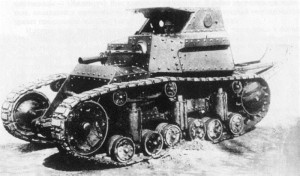Т-17 4