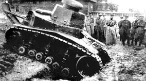 Т-16-5
