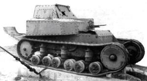 Т-17 5