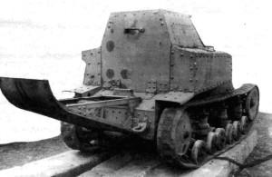 Т-17 6