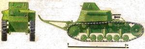 Т-17 7