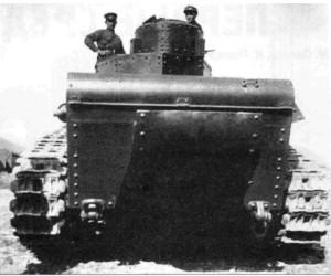 Т-12 7