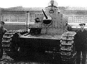 Т-12 9