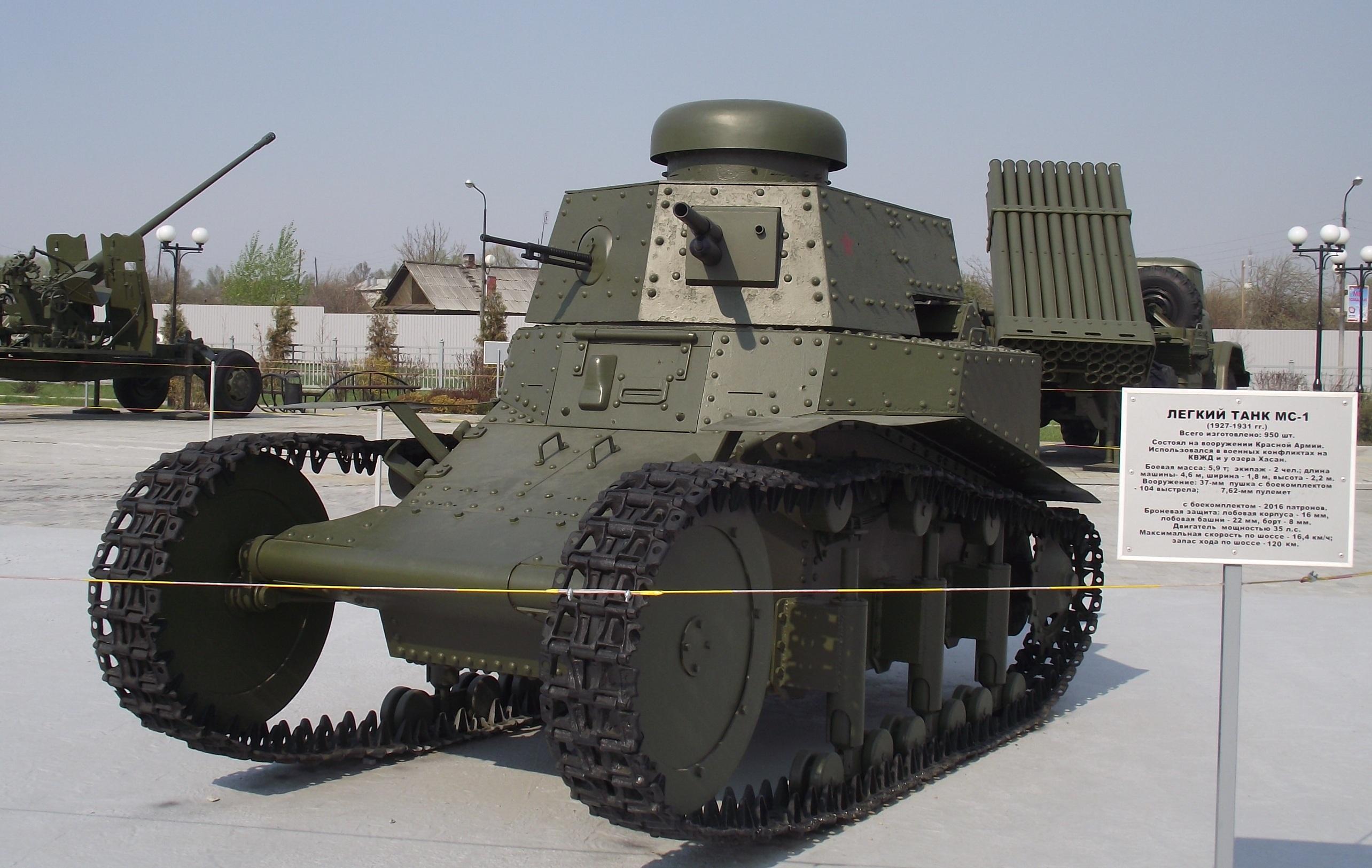 2.2. Малый танк сопровождения пехоты Т-16 | Танки, модели танков ...