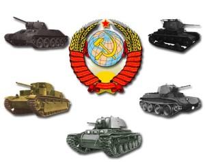 tanki_SSSR