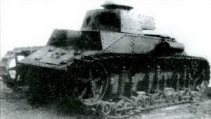 Т-19 3