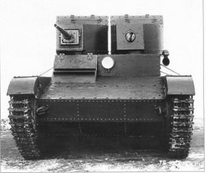 ТММ-2