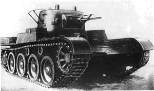 T-46-1 2