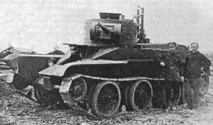 РБТ-5 версия 2