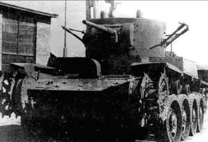 T-46-1 5