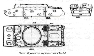 T-46 6