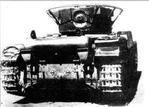 T-46-1 6