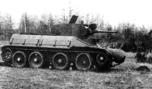 БТ-5ИС 1936
