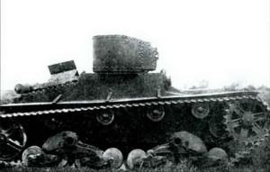 ТММ-1 на испытаниях