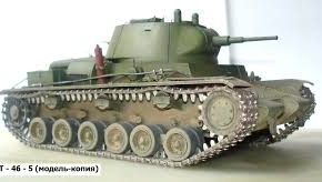 Т-111