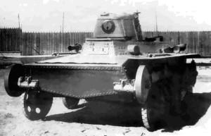 Т-43-1 1