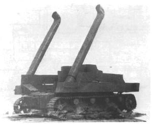Т-26 ПХ АТ-1
